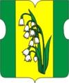 герб Куркина